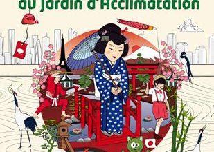 Jardin-dAcclimatation-Jardin-Japonais1