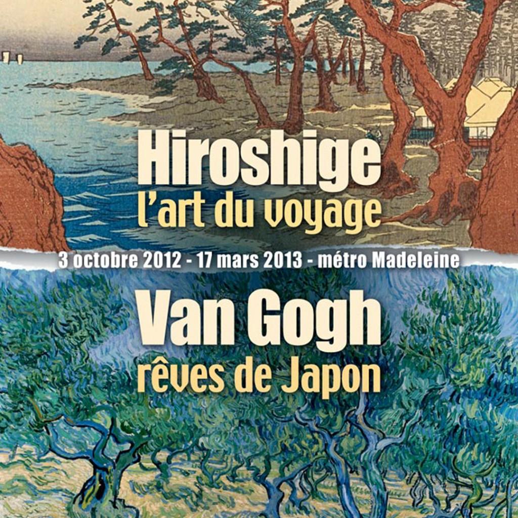 Hiroshige - Van Gogh
